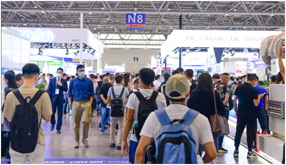 China Refrigeration Expo 2020 Unveiled in Chongqing Today